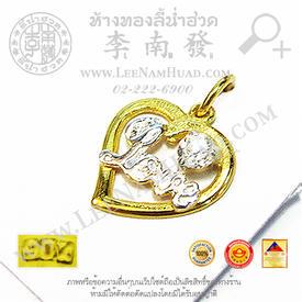 https://v1.igetweb.com/www/leenumhuad/catalog/p_1458457.jpg