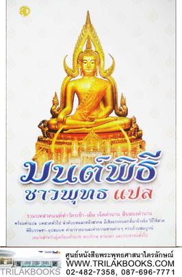 http://v1.igetweb.com/www/triluk/catalog/p_769906.jpg