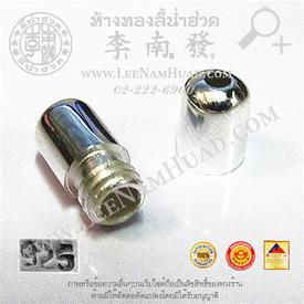 https://v1.igetweb.com/www/leenumhuad/catalog/p_1472892.jpg