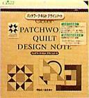 กระดาษวาดแบบ Patchwork & Quilt Design note Paper Clover 57-673