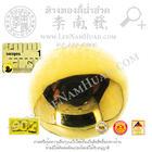 เม็ดทองกลม(ขนาด7มิล)(น้ำหนักโดยประมาณ0.27g/เม็ด) (ทอง 90%)