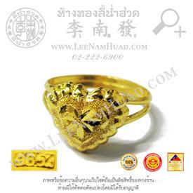 https://v1.igetweb.com/www/leenumhuad/catalog/p_1979121.jpg