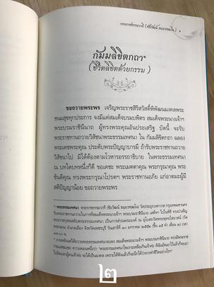 http://v1.igetweb.com/www/triluk/catalog/e_1596176.jpg