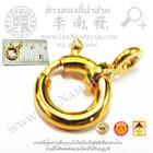 สปริงกลมทอง(ขนาด9มิล) (น้ำหนักโดยประมาณ1.29g) (ทอง 90%)