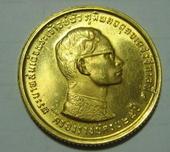 วิธีดูเหรียญทองคำว่าแท้หรือปลอม