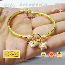 http://v1.igetweb.com/www/leenumhuad/catalog/e_1488804.jpg