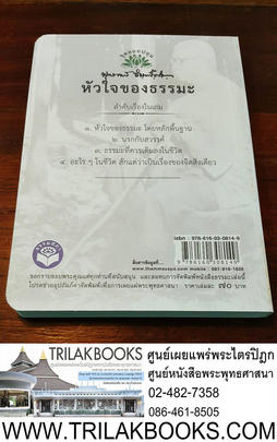 https://v1.igetweb.com/www/triluk/catalog/e_1285147.jpg