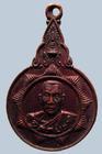 เหรียญหลวงพ่ออุตตมะ ที่ระลึกอายุ ๖๘ ปี