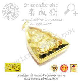 https://v1.igetweb.com/www/leenumhuad/catalog/p_1454933.jpg