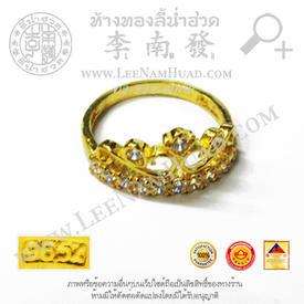 https://v1.igetweb.com/www/leenumhuad/catalog/e_1515026.jpg