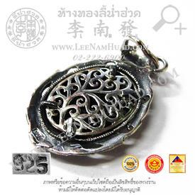 https://v1.igetweb.com/www/leenumhuad/catalog/e_1337057.jpg