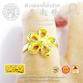 https://v1.igetweb.com/www/leenumhuad/catalog/e_1141904.jpg