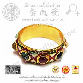 https://v1.igetweb.com/www/leenumhuad/catalog/p_1491571.jpg