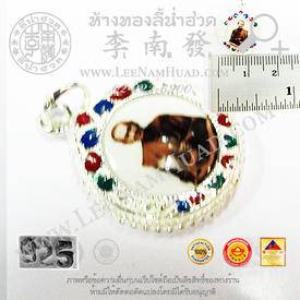 https://v1.igetweb.com/www/leenumhuad/catalog/p_1338107.jpg