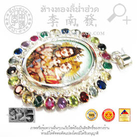 http://v1.igetweb.com/www/leenumhuad/catalog/e_1050668.jpg