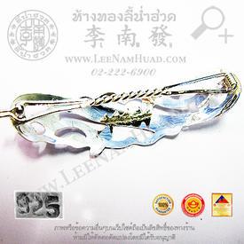 http://v1.igetweb.com/www/leenumhuad/catalog/e_940262.jpg
