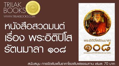 http://v1.igetweb.com/www/triluk/catalog/e_1551004.jpg