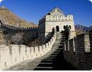 ประวัติศาสตร์จีน