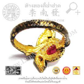 https://v1.igetweb.com/www/leenumhuad/catalog/e_1089014.jpg