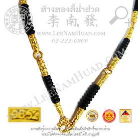 https://v1.igetweb.com/www/leenumhuad/catalog/e_1101708.jpg