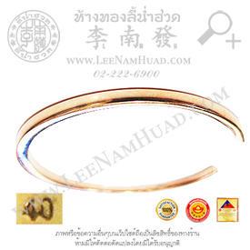 https://v1.igetweb.com/www/leenumhuad/catalog/e_1116314.jpg