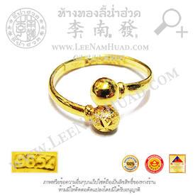 https://v1.igetweb.com/www/leenumhuad/catalog/e_1240066.jpg
