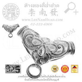 https://v1.igetweb.com/www/leenumhuad/catalog/p_1032327.jpg