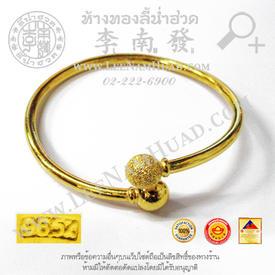 https://v1.igetweb.com/www/leenumhuad/catalog/e_1473025.jpg
