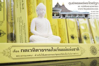 http://v1.igetweb.com/www/triluk/catalog/p_1425056.jpg