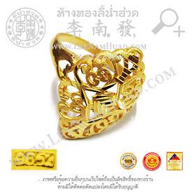 https://v1.igetweb.com/www/leenumhuad/catalog/e_1295620.jpg