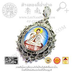 http://v1.igetweb.com/www/leenumhuad/catalog/e_1328150.jpg