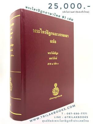 http://v1.igetweb.com/www/triluk/catalog/e_1584771.jpg