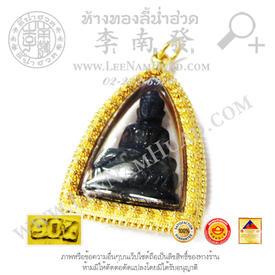 https://v1.igetweb.com/www/leenumhuad/catalog/p_1925360.jpg