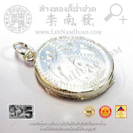 https://v1.igetweb.com/www/leenumhuad/catalog/e_1050805.jpg