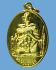 หลวงพ่อทอง วัดเขากบ พ.ศ.2537
