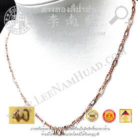 https://v1.igetweb.com/www/leenumhuad/catalog/e_1105741.jpg