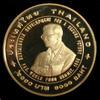 เหรียญทองคำขัดเงา แอกริโคลา
