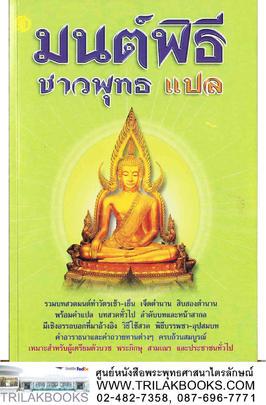 http://v1.igetweb.com/www/triluk/catalog/p_710861.jpg