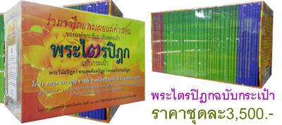 http://www.igetweb.com/www/triluk/catalog/e_1362322.jpg