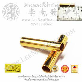 https://v1.igetweb.com/www/leenumhuad/catalog/p_1278960.jpg