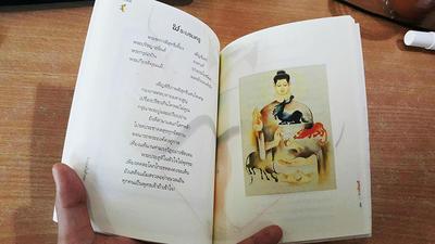http://v1.igetweb.com/www/triluk/catalog/e_1358627.jpg