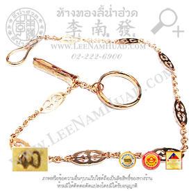 https://v1.igetweb.com/www/leenumhuad/catalog/p_1286025.jpg