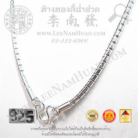 https://v1.igetweb.com/www/leenumhuad/catalog/e_1015625.jpg