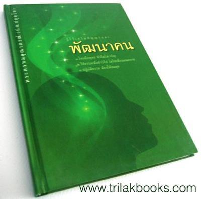 http://www.igetweb.com/www/triluk/catalog/p_287916.jpg