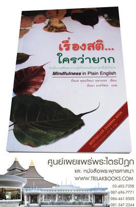 http://v1.igetweb.com/www/triluk/catalog/p_1343402.jpg
