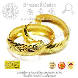 http://v1.igetweb.com/www/leenumhuad/catalog/e_1003390.jpg