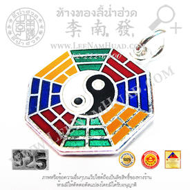 https://v1.igetweb.com/www/leenumhuad/catalog/e_984521.jpg