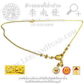 https://v1.igetweb.com/www/leenumhuad/catalog/e_1524040.jpg