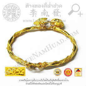 https://v1.igetweb.com/www/leenumhuad/catalog/e_1492310.jpg