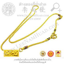 https://v1.igetweb.com/www/leenumhuad/catalog/e_1103431.jpg